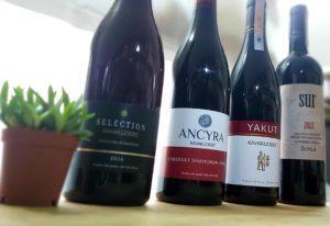 Şarap çeşitleri ve fiyatları 2020